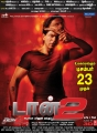 don_2_tamil_posters_0921