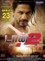 don_2_tamil_posters_1230