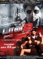 don_2_tamil_posters_1602