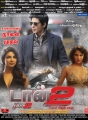 don_2_tamil_posters_2998