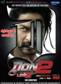 don_2_tamil_posters_7115