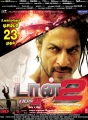 don_2_tamil_posters_8337