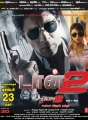 don_2_tamil_posters_9507