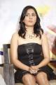 Srushti Dange Hot Images @ April Fool Platinum Disc Function