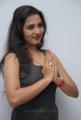 Telugu Actress Srushti Hot Photoshoot Stills