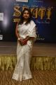 Singer Reshmi @ Sruti Season 2 Inauguration Stills