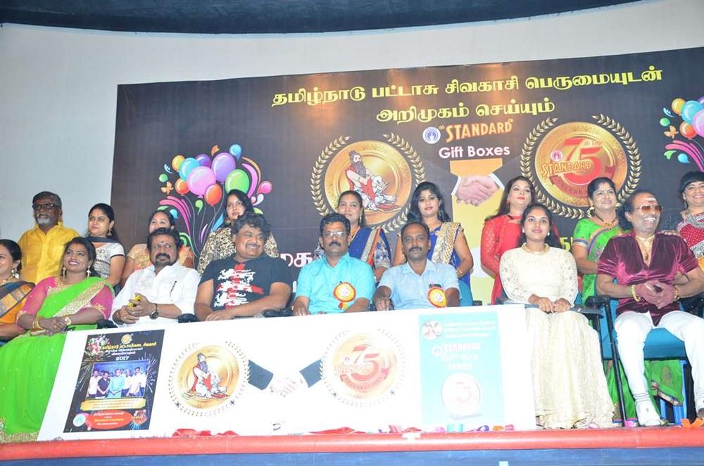 Standard Fireworks 2017 Deepavali Gift Boxes Launch Stills