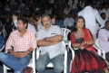 Student Star Audio Release Function Photos