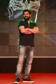 Ameer @ Studio One Star Icon Annual Award'z Event Stills
