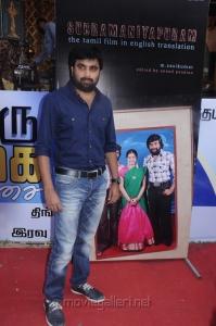 Sasikumar @ Subramaniapuram English Script Book Release Photos