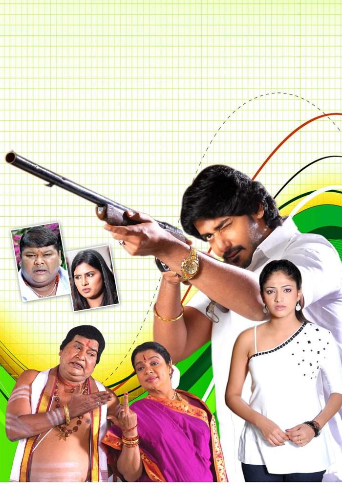 Subramanya Sastry Movie Stills