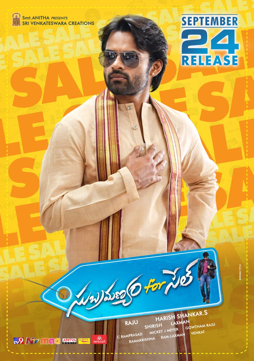 Hero Sai Dharam Tej in Subramanyam For Sale Movie Release Posters