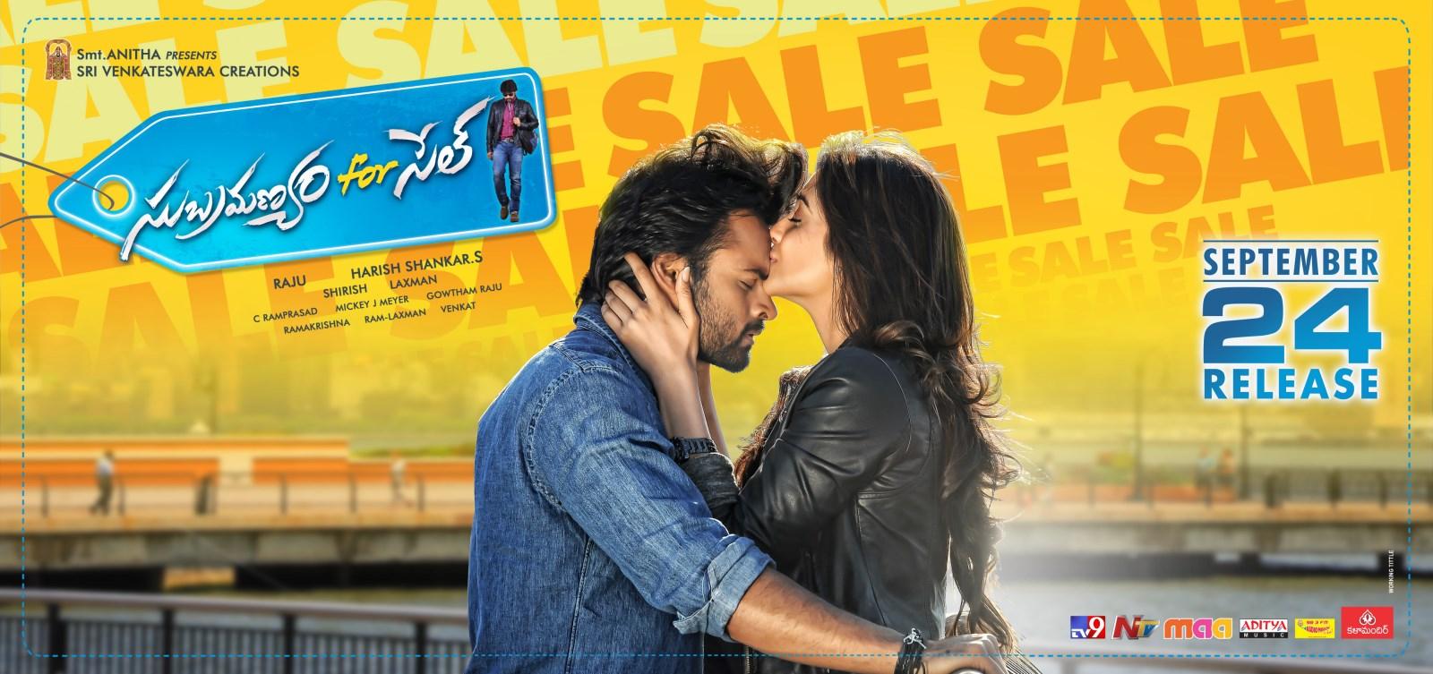 Sai Dharam Tej, Regina Cassandra in Subramanyam For Sale Movie Release Wallpapers