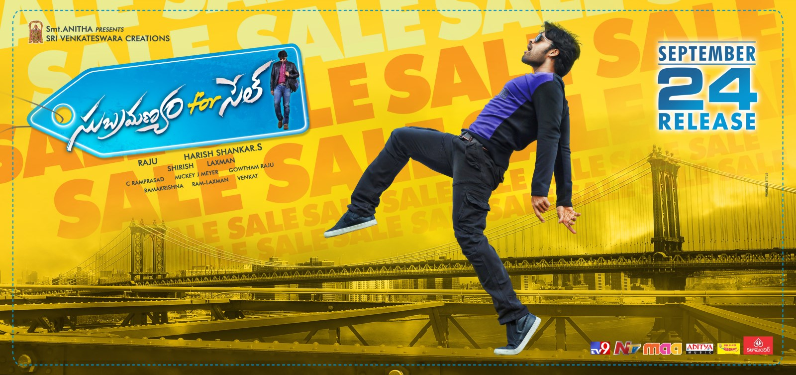 Actor Sai Dharam Tej in Subramanyam For Sale Movie Release Wallpapers