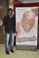 Sudhanam Movie Audio Launch Stills
