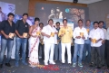 Sudigadu Movie Audio Release Stills