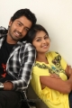 Allari Naresh Monal Gajjar in Sudigadu Movie Stills