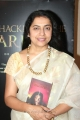 Actress Suhasini launches The Shackles Of The Warrior Book Photos