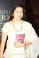 Suhasini Maniratnam launches The Shackles Of The Warrior Book Photos