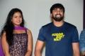 Chandana, Shiva @ Suicide Club Movie Press Meet Stills