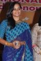 Actress Suja at Screen Moon Awards