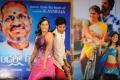 Suja Varunee Hot Dance Photos at Gundello Godari Audio Launch