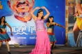 Actress Suja Hot Dance Photos at Gundello Godari Audio Release