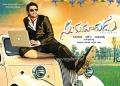 Actor Aadi 'Sukumarudu' First Look Wallpapers