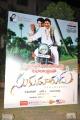 Sukumarudu Movie Audio Launch Stills