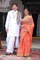 Krishna, Sharada at Sukumarudu Press Meet Stills