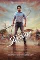 Hero Karthi Sultan Movie Posters
