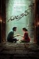 Sultan Movie Posters Karthi Rashmika Mandanna