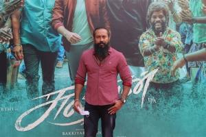 Actor Ramachandra Raju @ Sultan Movie Press Meet Stills