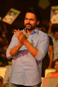 Actor Karthi @ Sulthan Movie Pre-Release Event Stills