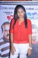 Actress Archana at Summa Nachunu Irukku Movie Press Meet Stills