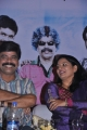 Summa Nachunu Irukku Movie Press Meet Stills