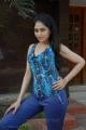 Actress Vibha Natarajan in Summa Nachunu Iruku Movie Photos