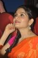 Actress Vibha Natarajan @ Summa Nachunu Iruku Movie Press Show Stills