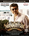 Sun Pictures Mankatha Movie Posters