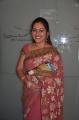 Sun TV Anchor Archana Photos, Sun TV Archana Pictures