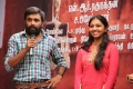 Sasikumar, Lakshmi Menon at Sundarapandian Audio Launch Stills