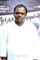 Music Director N.R.Raghunanthan at Sundarapandian Movie Press Meet Stills