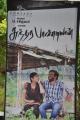 Sundarapandian Movie Press Meet Stills