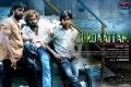 Sundattam Movie Wallpapers