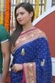 Beautiful Sunitha Rana in Saree at Aa Aiduguru Muhurat