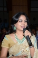 Singer Sunitha Cute Photos in Saree