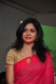 Singer Sunitha Upadrashta in Pink Red Silk Saree Stills