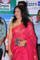Singer Sunitha Latest Stills in Pink Red Kota Silk Saree