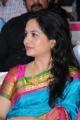 Singer Sunitha Upadrashta Latest Saree Photos