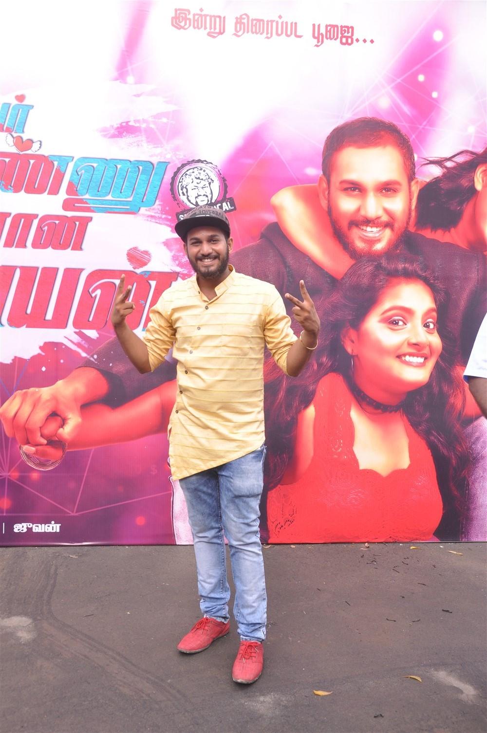 Vijay Karthikeyan @ Super Ponnu Sumarana Paiyan Movie Launch Stills